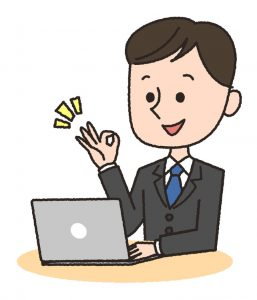 既存顧客、見込み顧客へのアプローチ