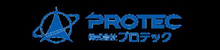 株式会社プロテック